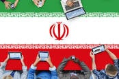 Mobile phones on Iran flag