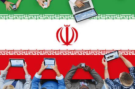 Mobile phones on Iran flag