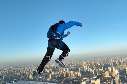 Base jumper photo via Shutterstock