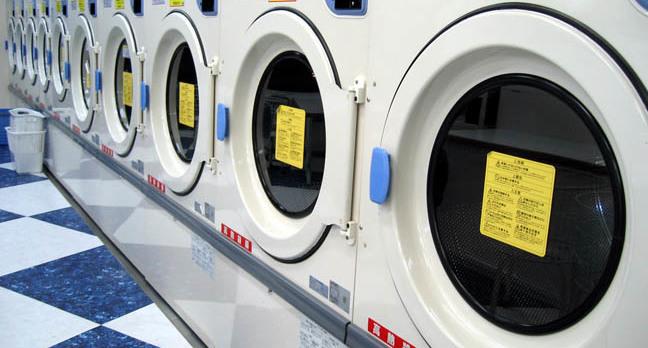 Washingmachines photo via Shutterstock
