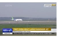 China's first large passenger jet, the C919, starts its takeoff roll on its maiden flight