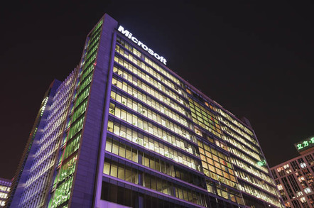 Microsoft office photo via Shutterstock