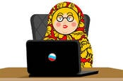 Russian Doll using a computer