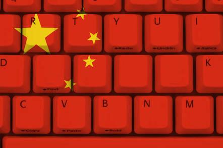 Chinese computer keyboard