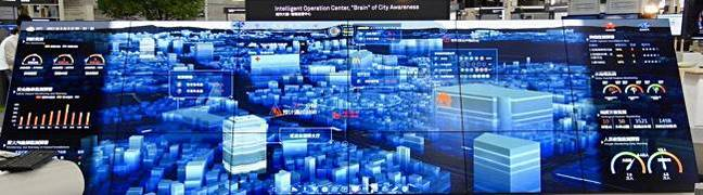 Smart_city_console
