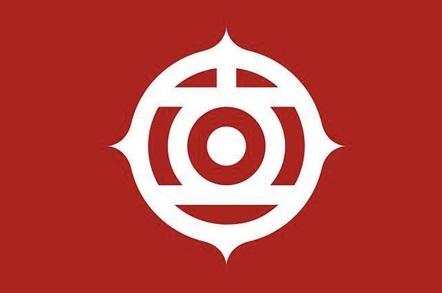 Vantara Logo