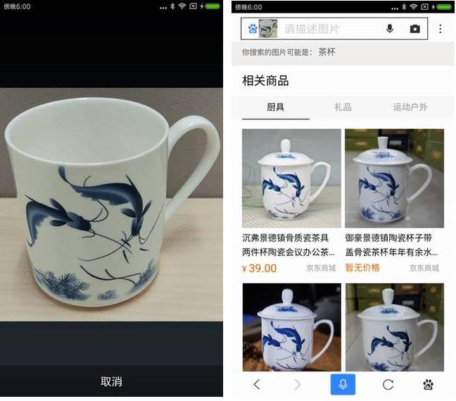 Baidu AI matching patterns on china