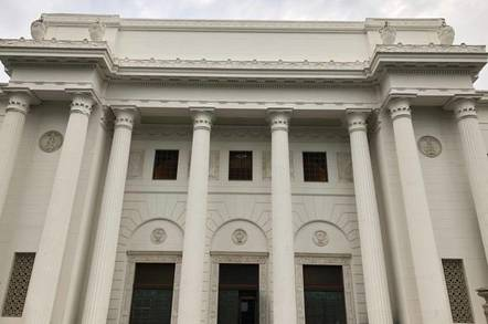 The Internet Archive in San Francisco