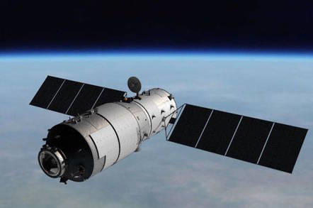 Tiangong-1 illustration from CMSE