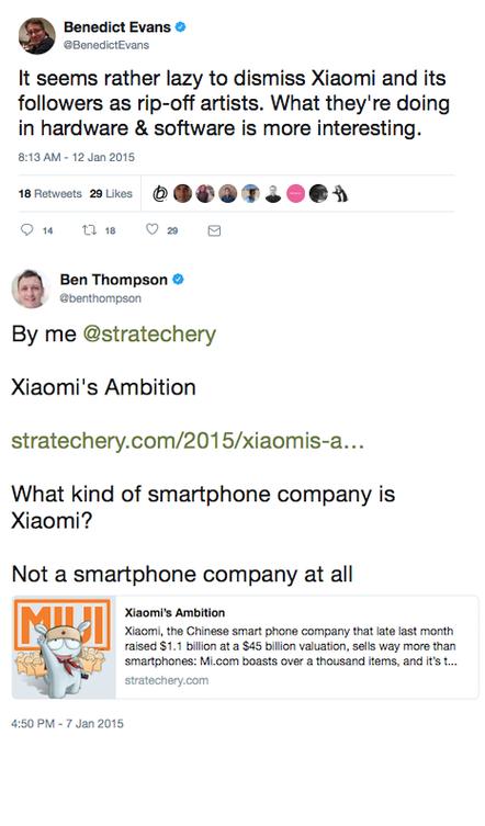 Xiaomi experts