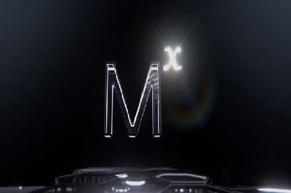 Dell PowerEdge MX Teaser