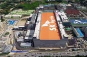 aerial shot of sk hynix flash fab