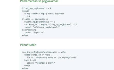 Samples of code in Bato Ruby