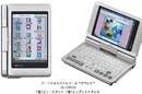 Sharp SL-C860 clamshell-cased Zaurus PDA