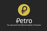Venezuelan Petro logo
