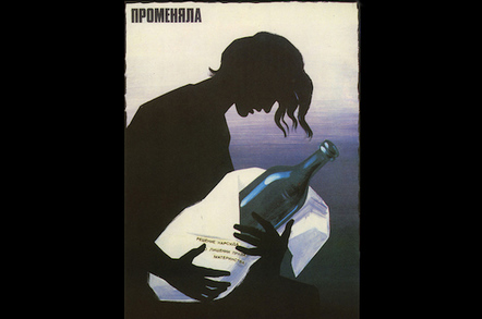 Soviet Alcohol Propaganda