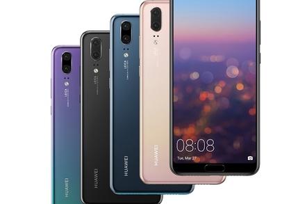 Huawei p20 range