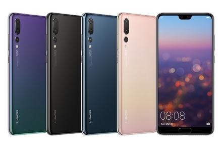 Huawei p20 pro range