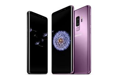 Samsung S9 Galaxy teaser