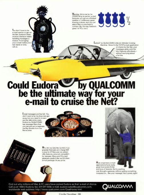 computer museum eudora ad