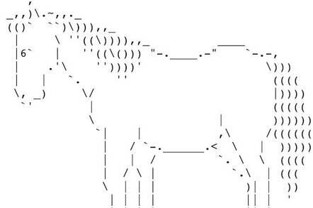 Screenshot of an ASCII horse