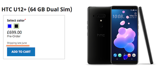 HTC Buy Page