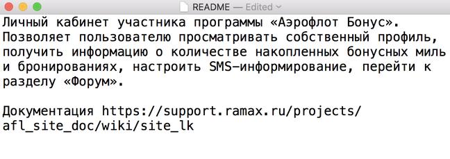 Screenshot of leaked Aeroflot files