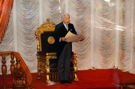 Emperor Akihito symbolically opens parliament sessions in 2016 in Tokyo, Japan.  Pic: Attila Jandi/Shutterstock