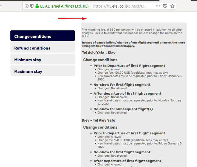 ELAL page with PNR code scrubbed