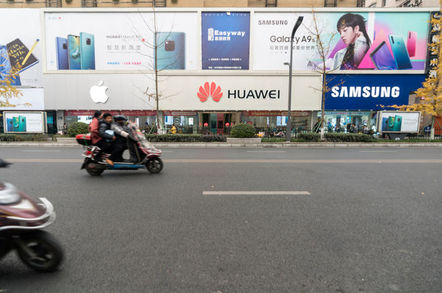 Chengdu, Sichuan / China - huawei retail store in downtown Chengdu. Image by B Zhou/Shutterstock