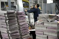newspaper press printing