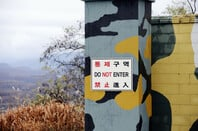 dmz on border north/south korea