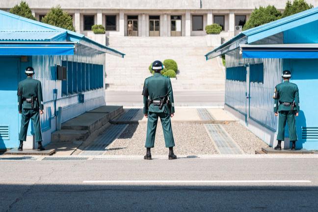 dmz on border north/south korea