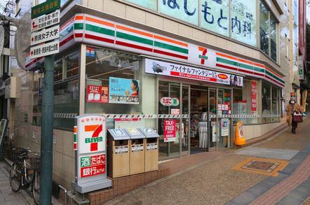 7-Eleven shop in Nara, Japan.