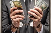 money jail