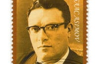 stamp featuring isaac asimov - in a scifi stamp series produced by Djibouti