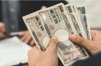 Japanese yen banknotes money after signing loan contract