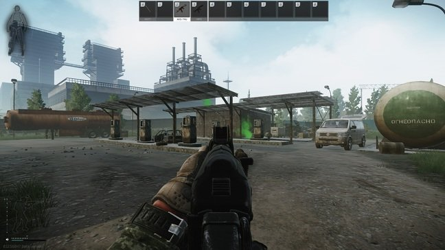 Scouting a possible extraction on Customs