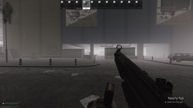 Checking mag on Interchange – there are no on-screen indicators for ammo left