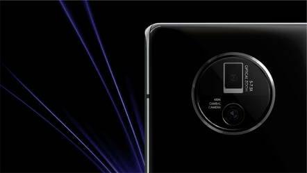 APEX 2020 Camera