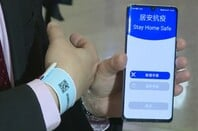 Hong Kong's COVID-19-tracking wristband