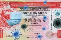 Hong Kong Dollar, coronavirus edition