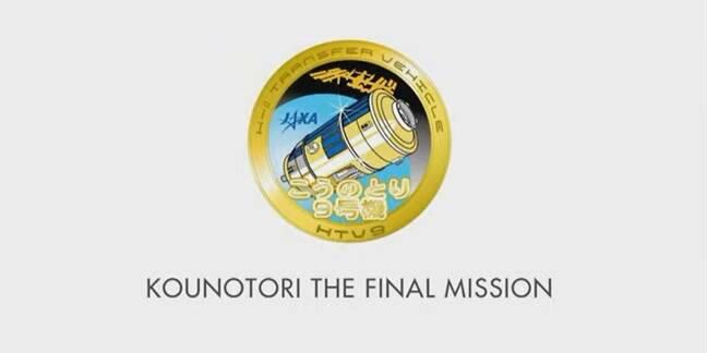 Kounotori 9 the final mission