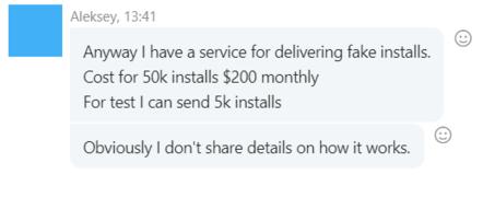 A chat screenshot