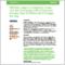 mednax-cohesity-case-study-en