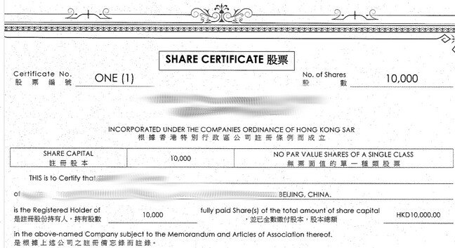 Not only were completed share certificates scanned and uploaded but also blank copies, along with directors' signatures scanned and uploaded but also blank copies, along with directors' signatures