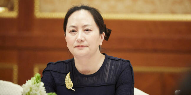 Meng Wanzhou at a conference in Milan back in 2018
