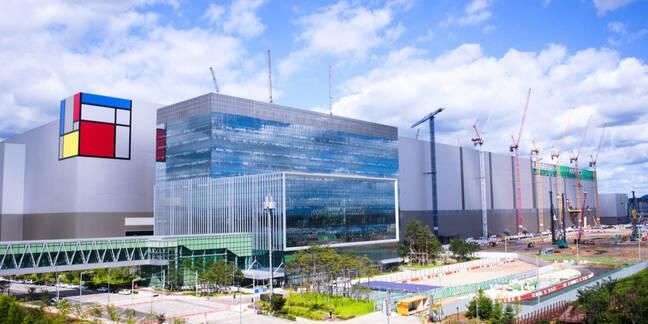 Samsung's foundry located in Pyeongtaek
