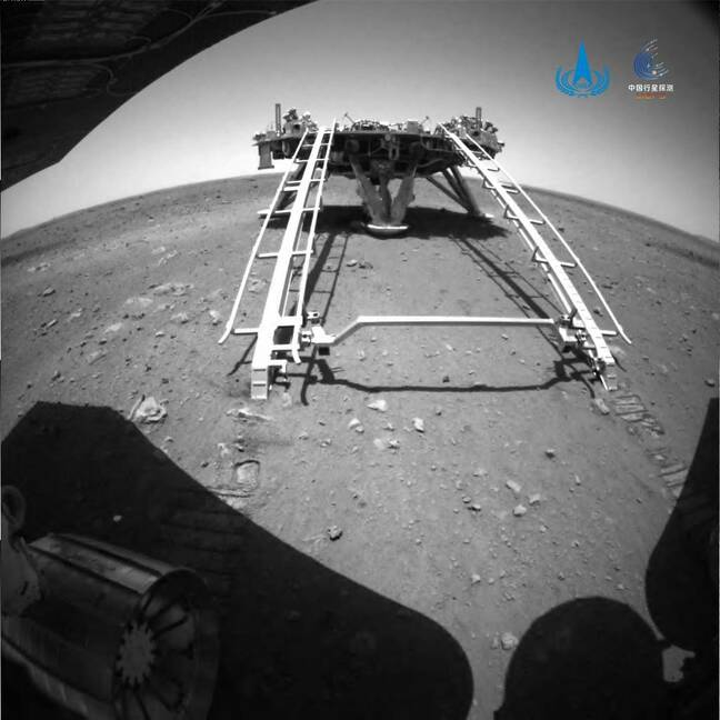 Picture taken by the rear obstacle avoidance camera (Click to enlarge). Pic: CNSA
