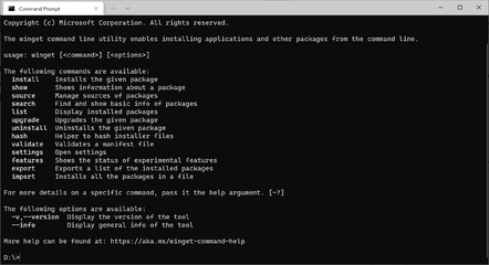 The Windows Package Manager has a number of arguments through which users can inspect what is installed as well as adding, removing or updating applications.